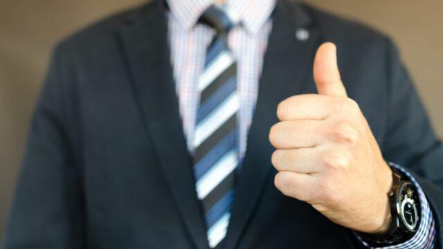 まとめ フリーランスと自営業の違いとは?会社員との比較も含めてやさしく解説!